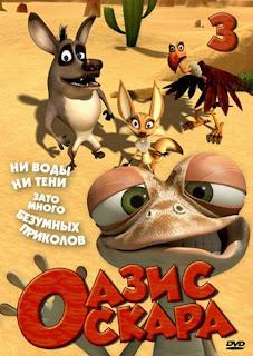 Phim hoạt hình vui nhộn