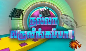 Watch Nalla Varuveengappa 02-10-2015 Sun Tv 02nd October 2015 Gandhi Jayanthi Special Program Sirappu Nigalchigal Full Show Youtube HD Watch Online Free Download