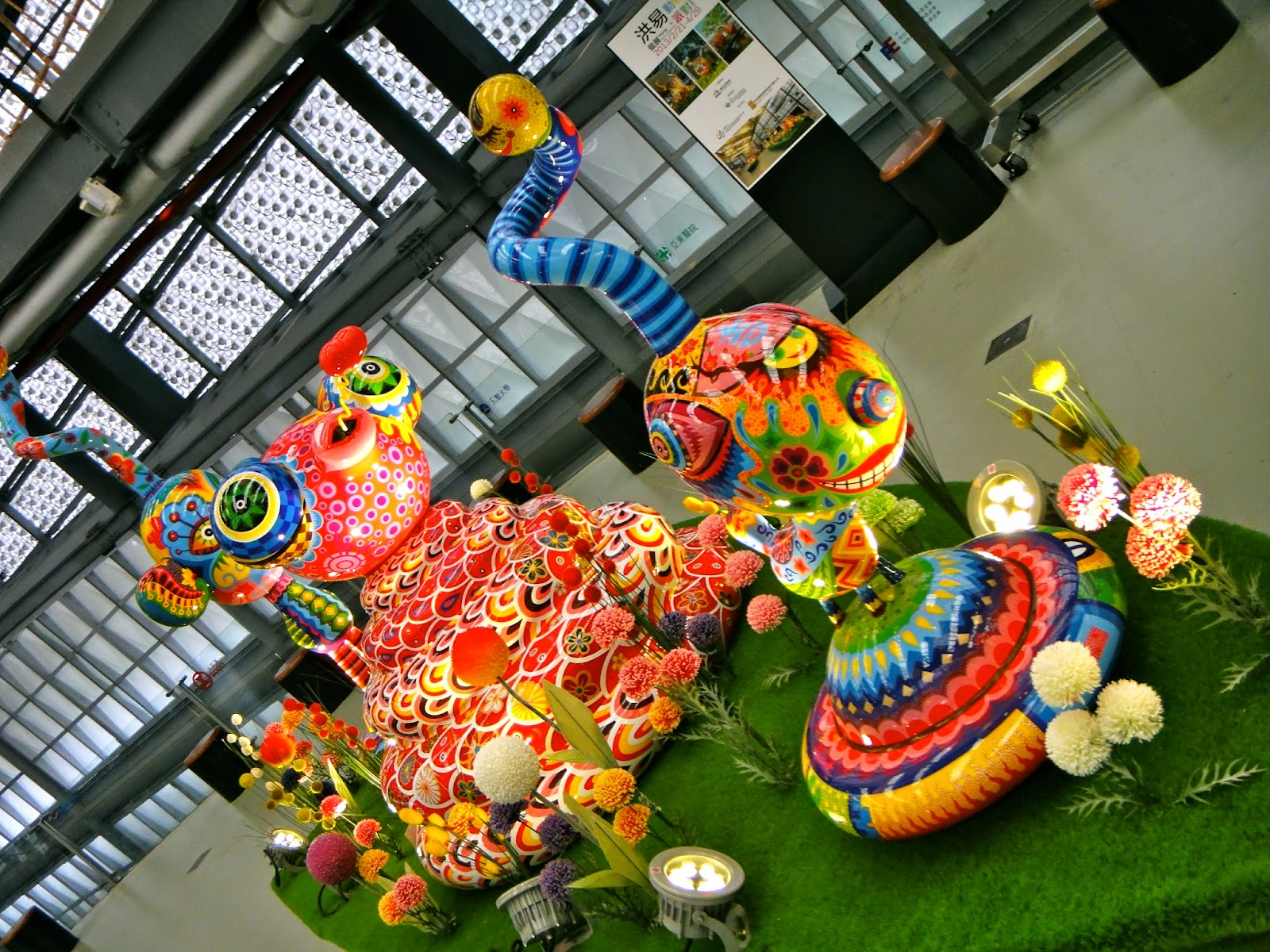 Taipei Expo Park Exhibition Taiwan