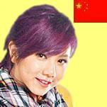 Artistes de Chine Continentale
