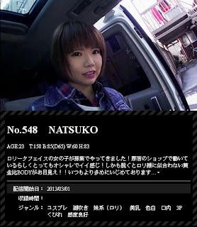 top [Himemix]3-02 No.548 NATSUKO [31P6.17MB] 05160