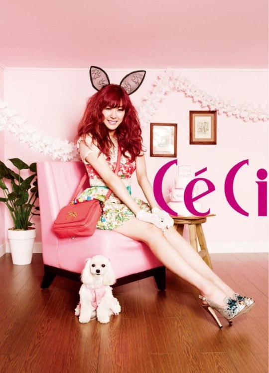 {Pics} ♥ Tiffany @ Ceci Magazine (August Issue) Tumblr_m7c1067mj01r93l5lo1_1280