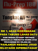 TABUNG LAHAD DATU,SABAH ( DERMA 1 MALAYSIA ) 'PERJUANGAN PAHLAWAN NEGARA JIHAD-SYAHID DIPERBATASAN