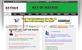 keybux افضل شركة عضوية ultimate 1.png
