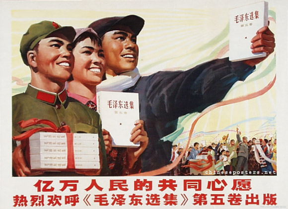 a description of the great leap forward campaign in the chinese communist Great leap forward, in chinese history, the campaign undertaken by the  chinese communists between 1958 and early 1960 to organize its vast  population,.