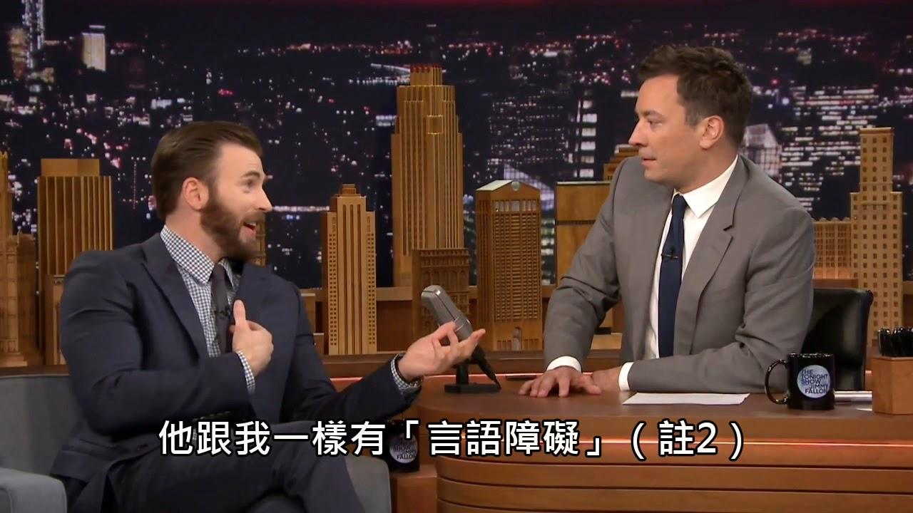 《吉米法倫今夜秀》- 美國隊長難得一見的賣萌訪談(中文字幕)