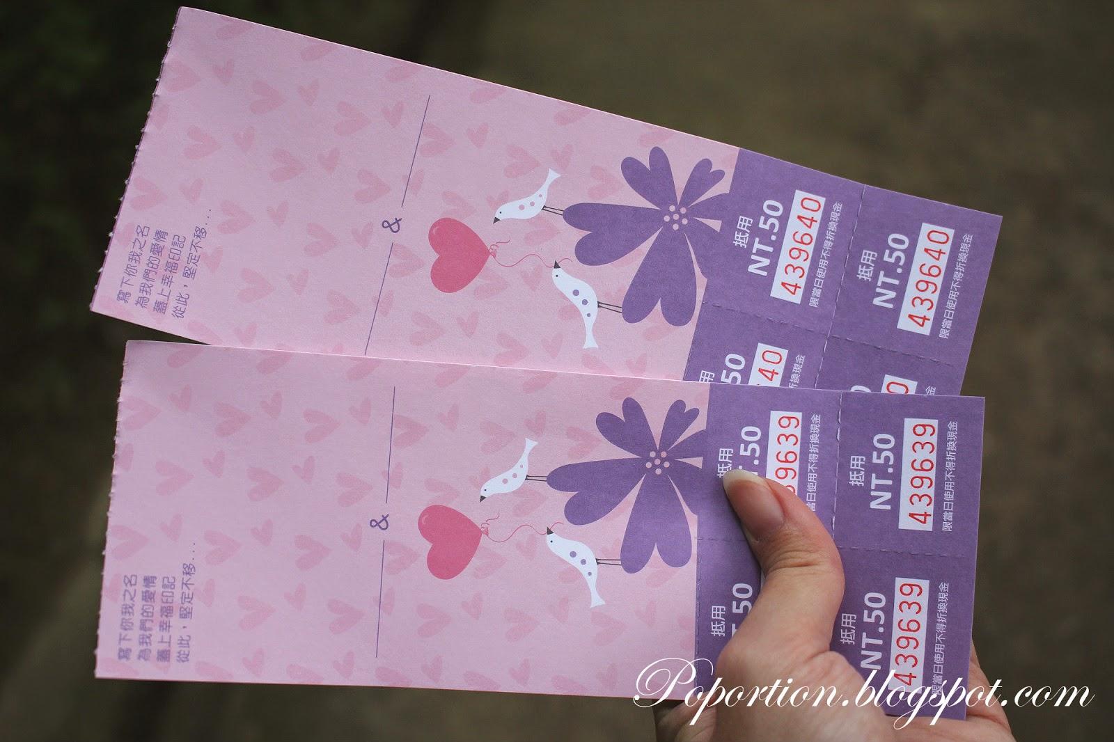 entrance tickets moncoeur