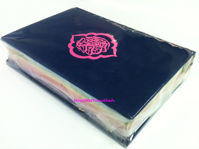 Rainbow Quran Dark Blue