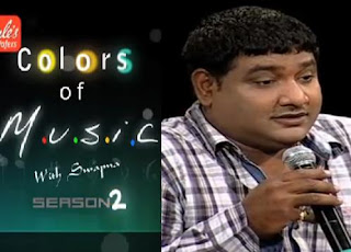 Singer Vishwa in Colors of Music – 27th Aug