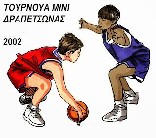 Κλήση αθλητών (2002) για τον αγώνα στην Δραπετσώνα την Κυριακή (10.00) με ΕΑ Νικαίας