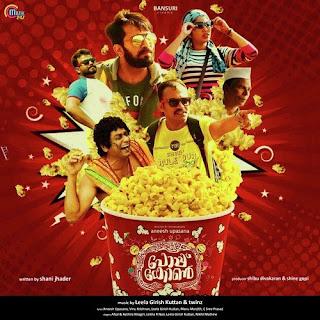 Popcorn 2016 [Hindi – Malayalam] Dual Audio UNCUT HDRip | 720p | 480p