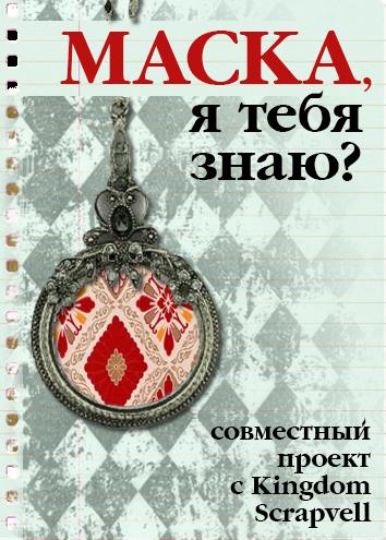 http://scrapvell.blogspot.ru/2014/06/mellpellmell-4-ombre-effect.html