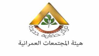 موعد اجراء قرعة خاسري المرحلة الأولى بـ«دار مصر» بالقاهرة الجديدة