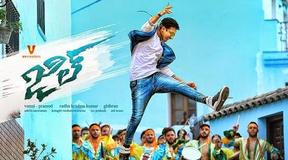 Gopichand Jill Telugu movie songs download