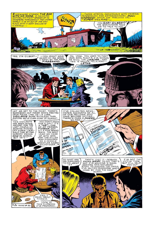 Captain America (1968) Issue #319 #247 - English 7