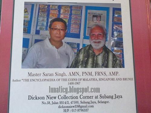 Saran Singh