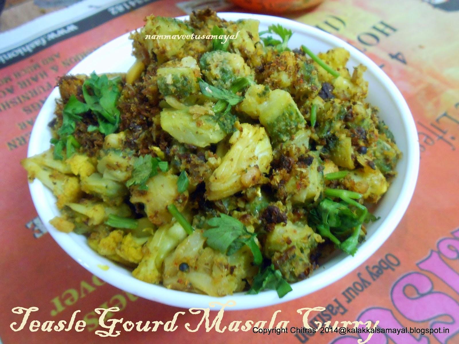 Teasle Gourd Masala Curry