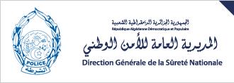 ����� ������ ����� ����� ������ ���� ����� ���� 2013 logo-ar.png