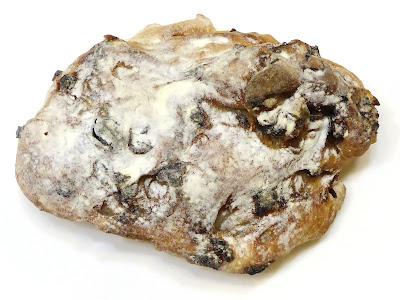 イチジクとクルミのフランスパン | Boulangerie NOBU(ブーランジェリーノブ)