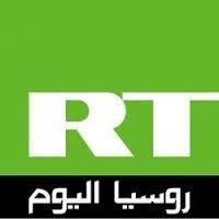 تردد قناة روسيا اليوم الاخبارية علي نايل سات RT Arabic Frequency