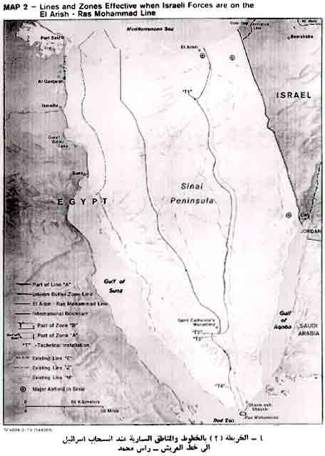 تفاصيل معاهدة كامب ديفيد بين مصر وإسرائيل MOK254.jpg