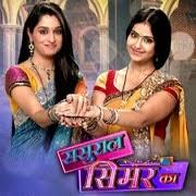Sasural Simar Ka 15th October 2014 Full Episode 996 Colors Tv
