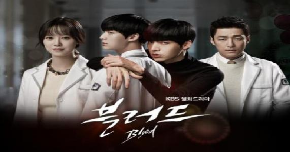 download drama korea the player narashika