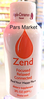 Zend Kava Shot front view at Pars Market Howard County Columbia Maryland 21045