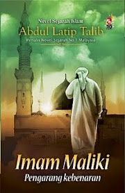 Imam Maliki - Pengarang Kebenaran