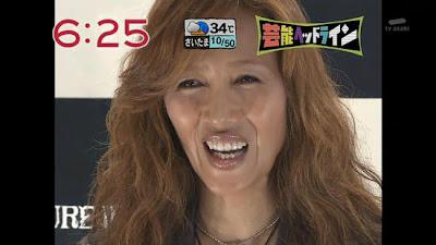 日本女星崩壞