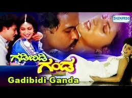 Gadibidi Ganda Kannada movie mp3 song  download or online play