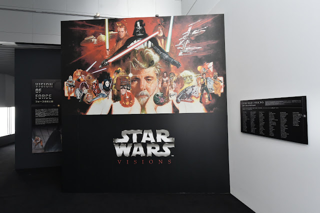 Star Wars Visions Exhibition Tokyo Vision of Force