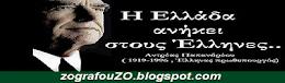 zografounewpolis.blog