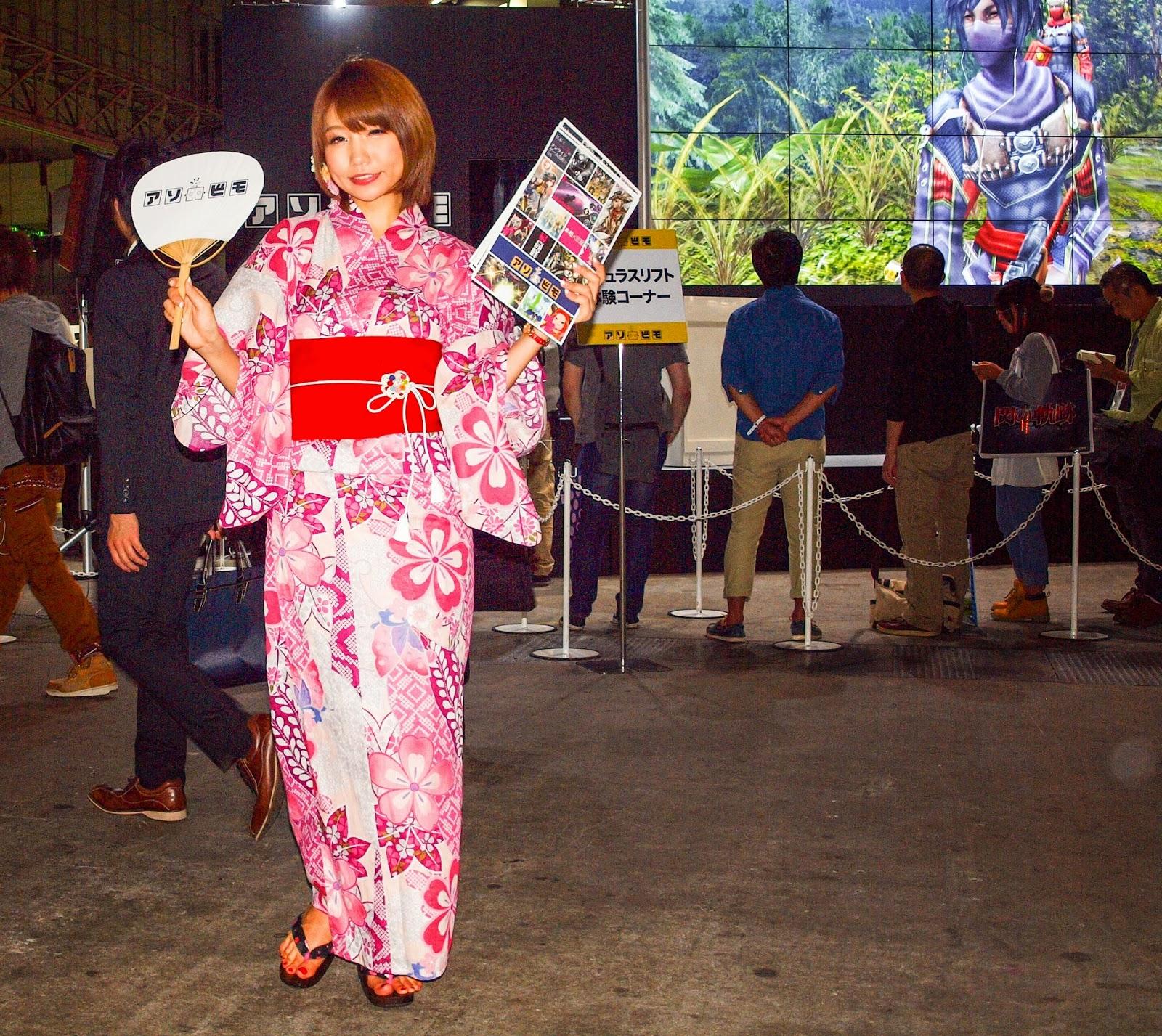 Kimono cosplay
