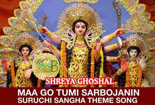 Maa Go Tumi Sarbojanin - Shreya Ghoshal, Suruchi Sangha Theme Song