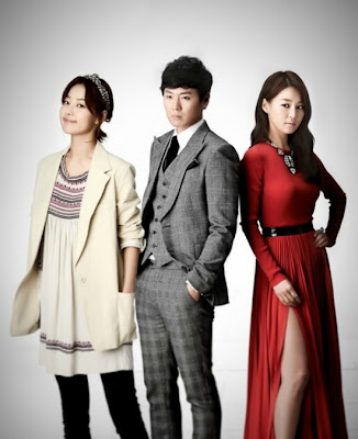 I Summon You, Gold! / Gold, Appear! Korean Drama 2013