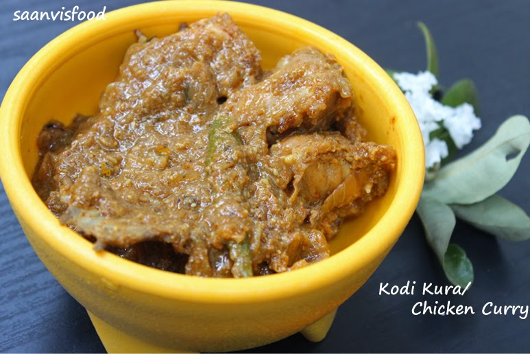 Kodi Kura/ Andhra Style Chicken Curry