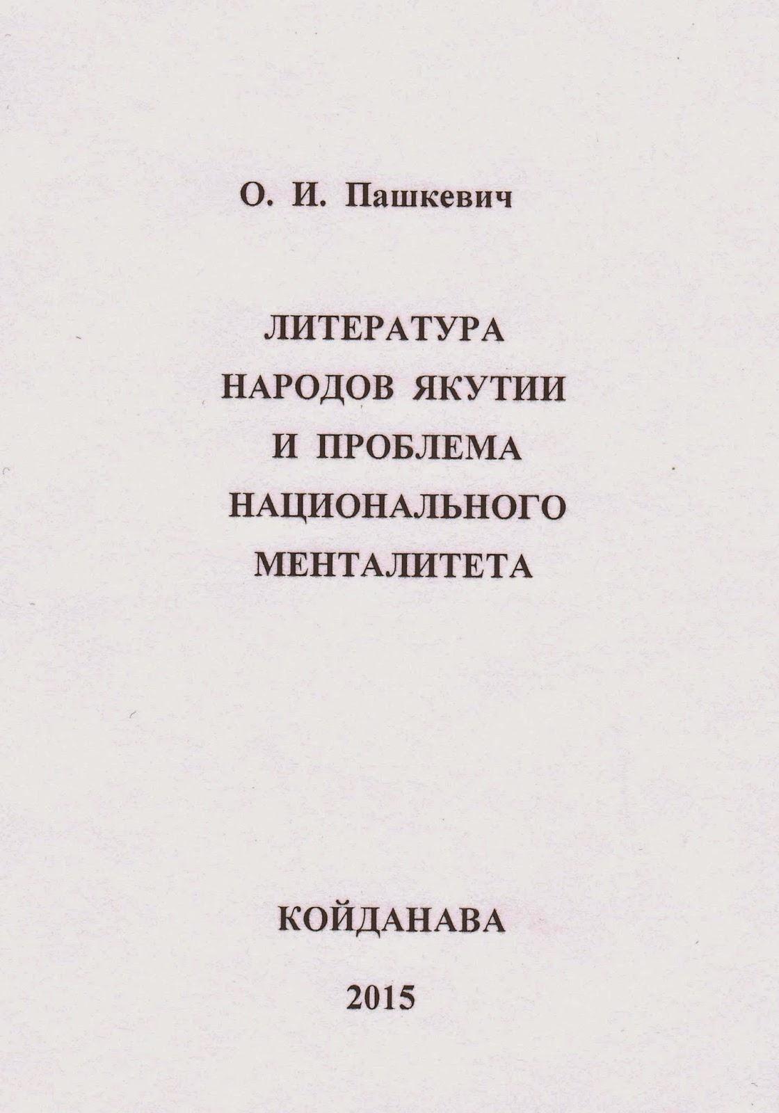 Русское рвут челку плачет от боли 12 фотография
