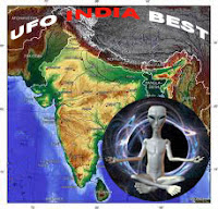 ufo india,ufo land india,ufo,ufo best news,ufo Information,ufo Contrary,UnIdentified Flying Object