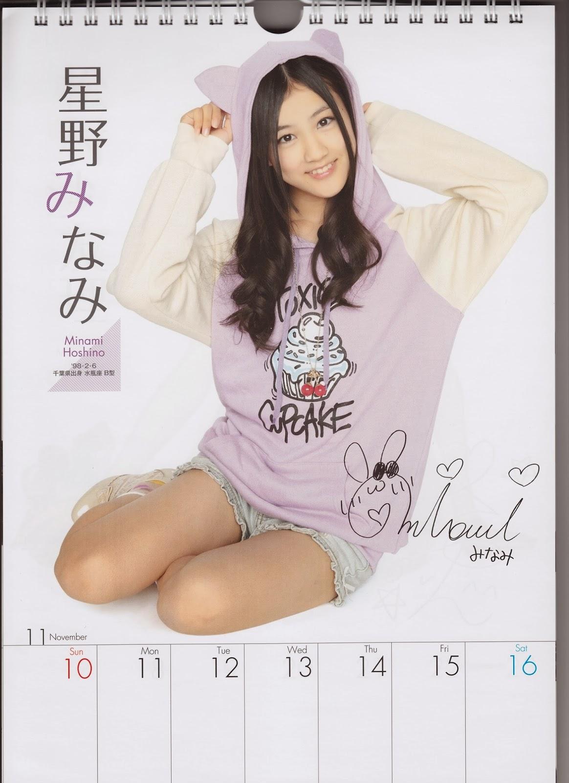 Nao Kanzaki and a few friends: Nogizaka46: The Mai