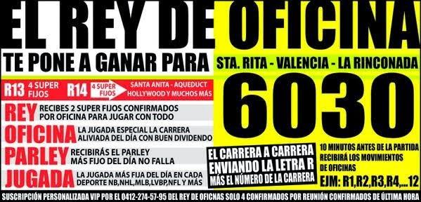 EL REY DE OFICINA