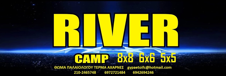 www.rivercamp.gr