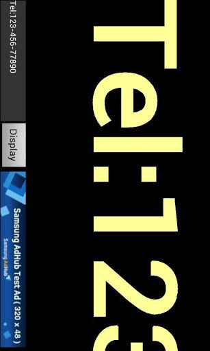 Descrição da imagem: tela preta. frase um número de telefone em amarelo deslizando da direita para a esquerda. fim da descrição.