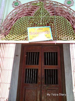 Laxmi Narayan Temple, Vishram Ghat
