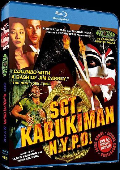 Sgt. Kabukiman Blu-ray cover