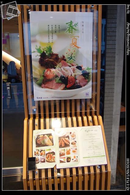 2013-05-09虎尾陶板屋 門口菜單就很清楚了!