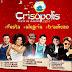 Baixe o áudio dos shows das melhores bandas da festa de janeiro 2014 em Crisópolis