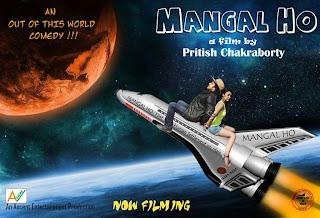 Mangal Ho Hindi Movie Poster