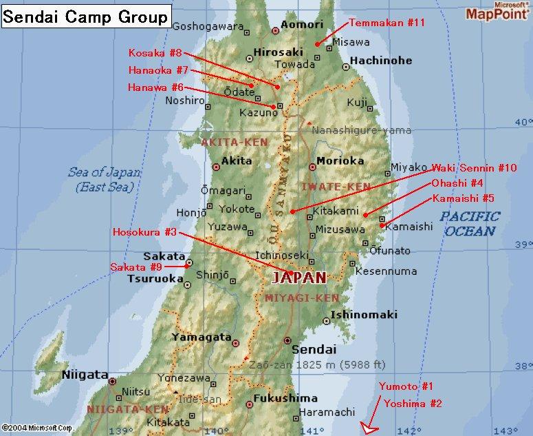 American POWs of Japan Sendais POW Camps