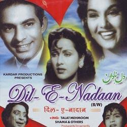 Dil-E-Nadan 1953 Hindi Movie Watch Online